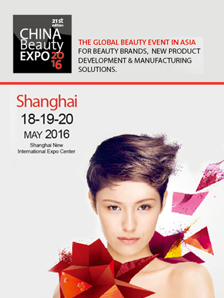 china_beauty_expo_may_2016